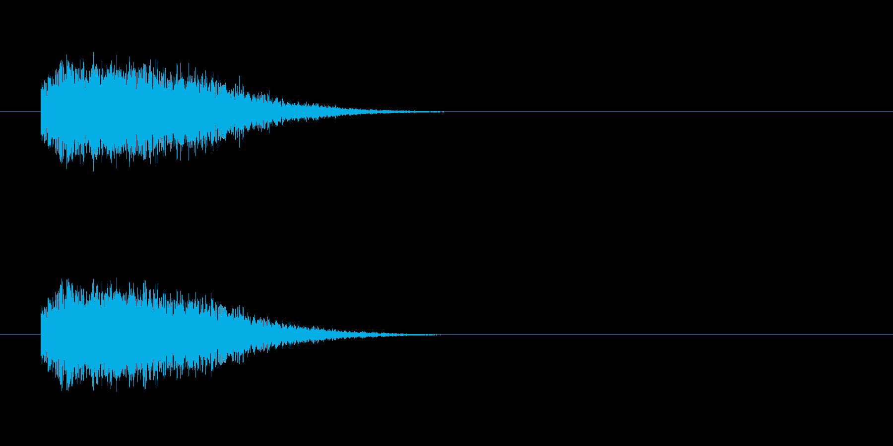 ジェット_射出音の再生済みの波形