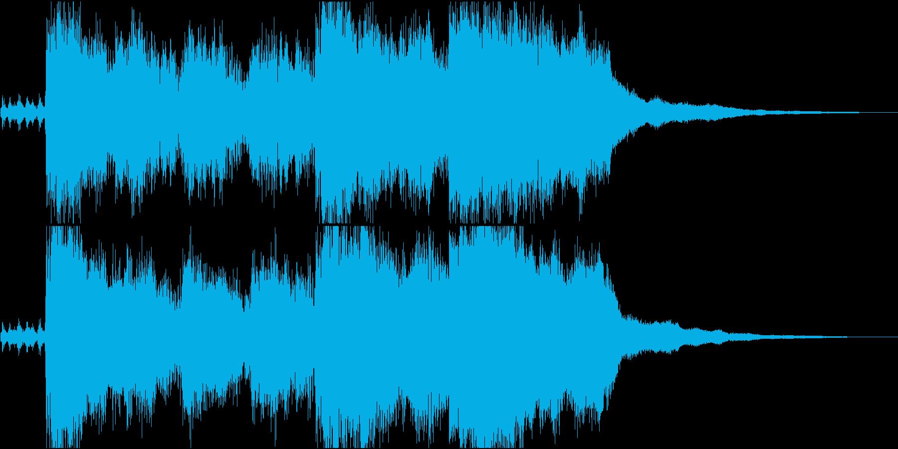 ステージクリア・ファンファーレ・壮大派手の再生済みの波形
