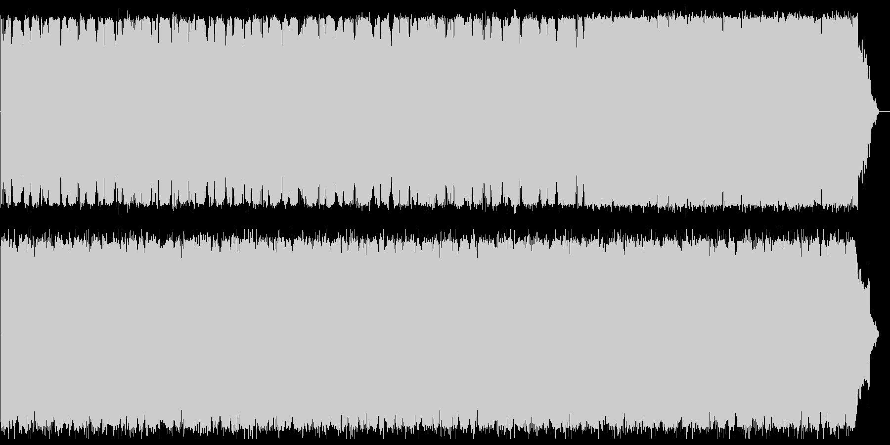 重厚なビートが渦巻く不思議な曲の未再生の波形