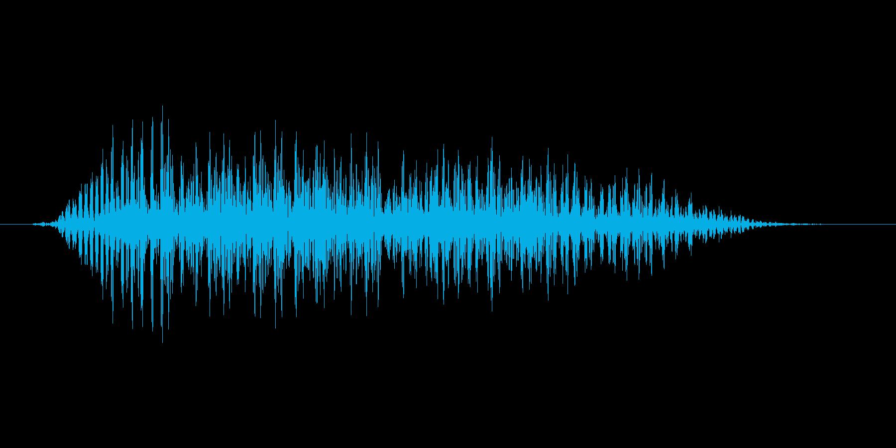 【ゾンビボイス】うなり声7の再生済みの波形