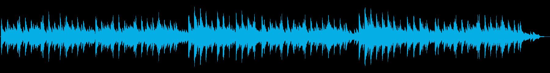 ほのぼのイメージのシューマンのピアノ演奏の再生済みの波形