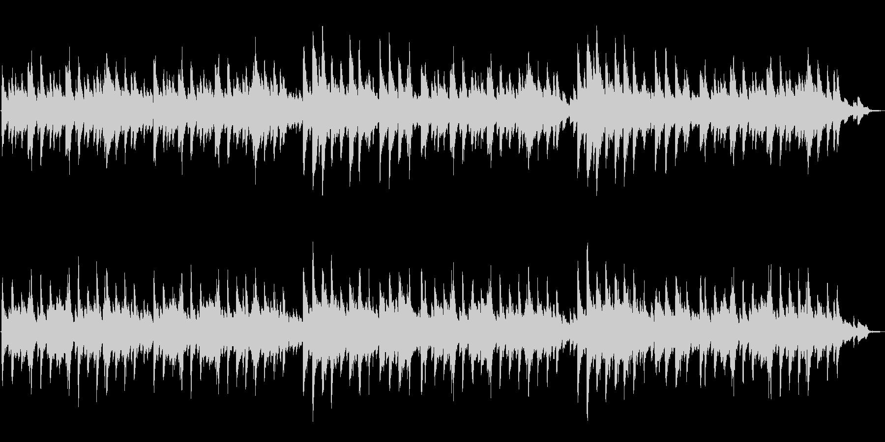 ほのぼのイメージのシューマンのピアノ演奏の未再生の波形