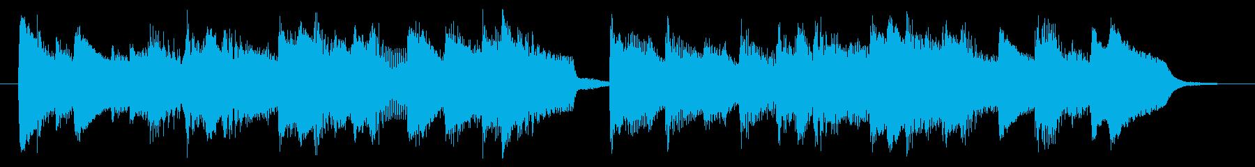 学校のチャイムにメロディを載せたジングルの再生済みの波形
