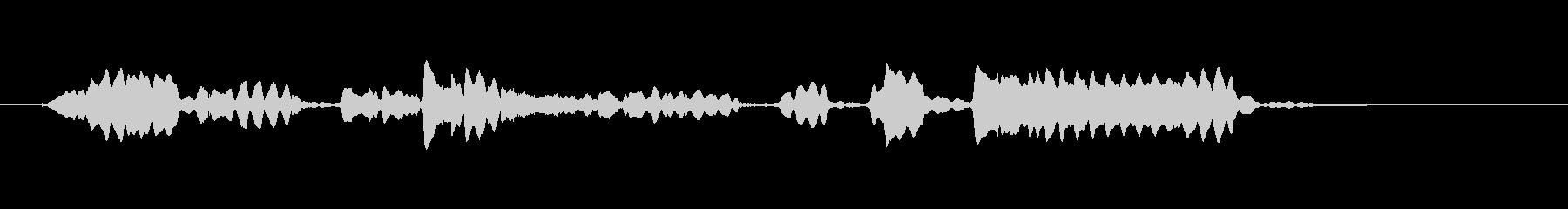 美しくゆったりした管楽器サウンドの未再生の波形