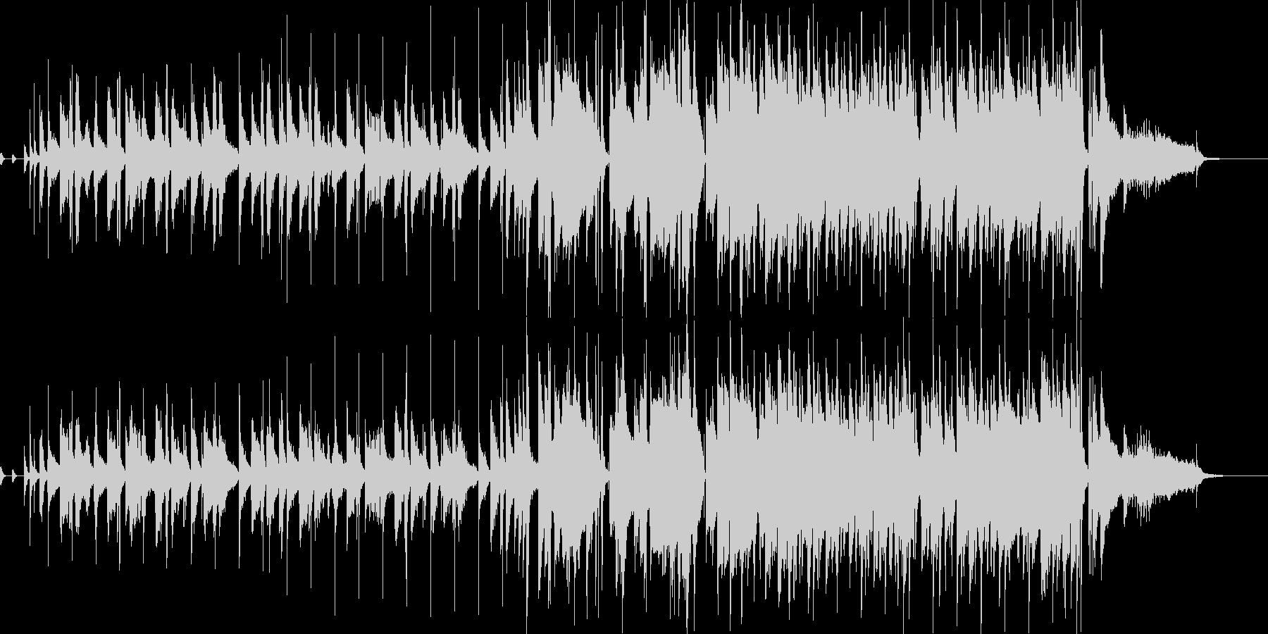 場面: シブくてカッコイイジャズ風の楽曲の未再生の波形