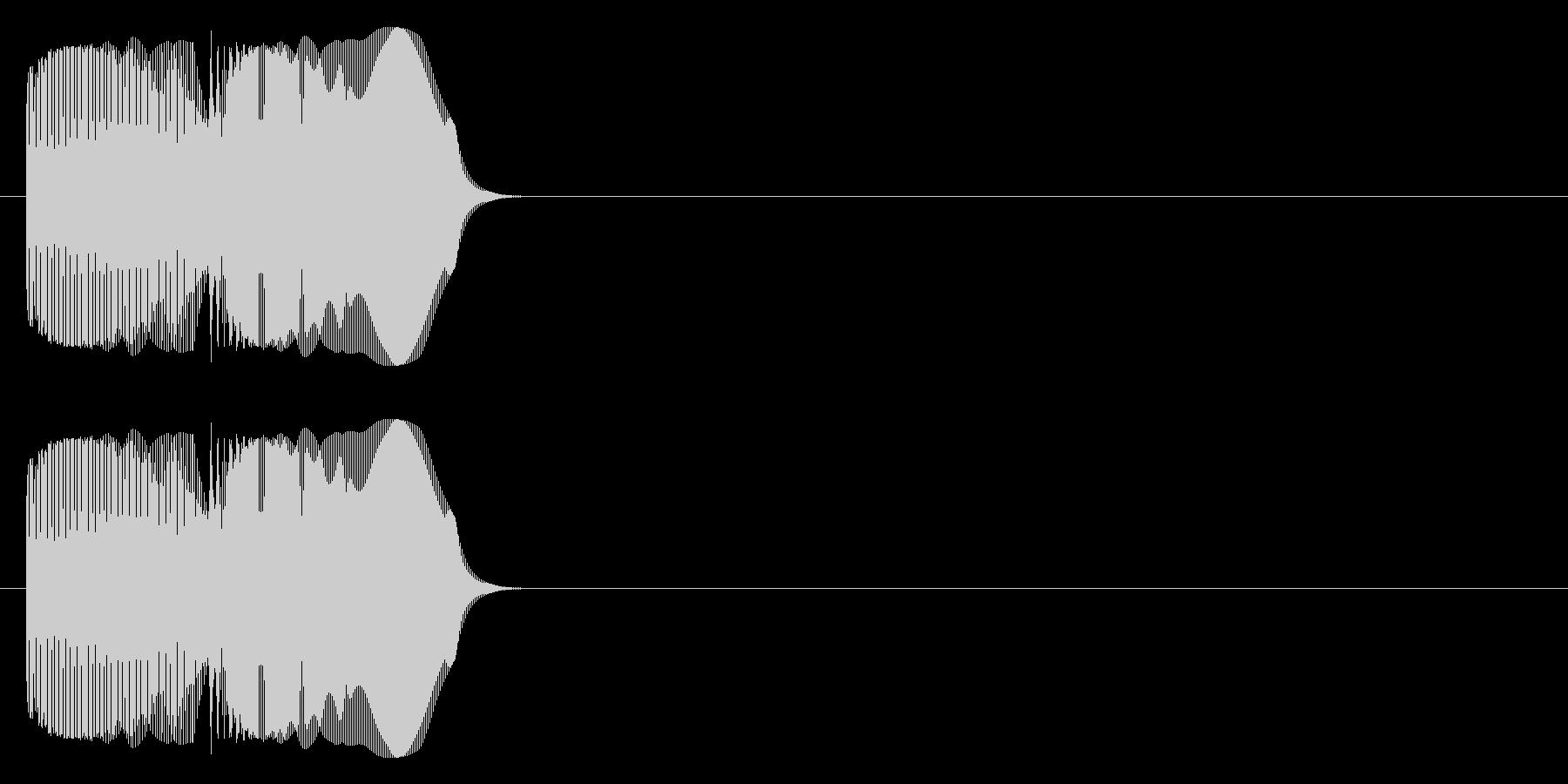 チャンチャン(電子音、高音)の未再生の波形