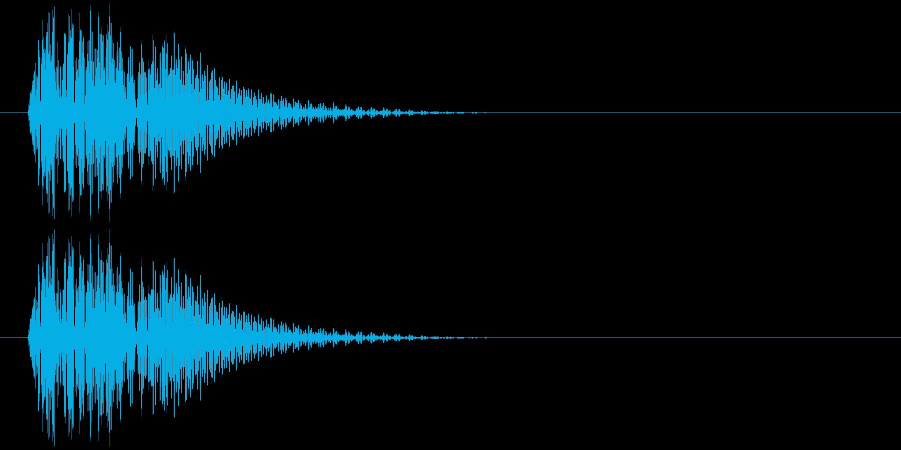 ドーン(爆発音)の再生済みの波形