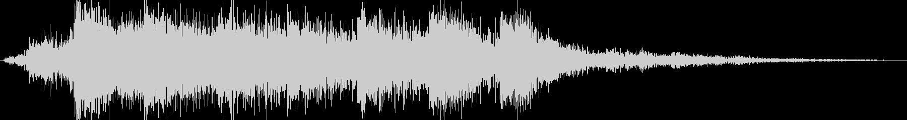 1.2秒サウンドロゴの未再生の波形