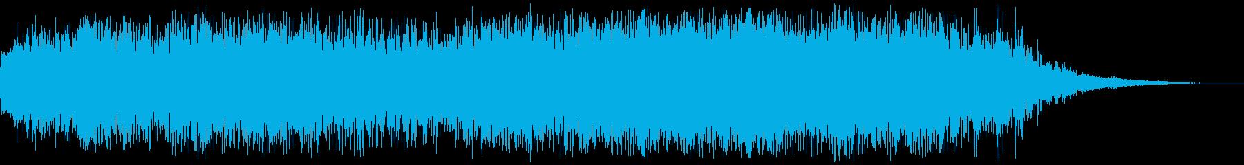ホラージングル、ミサ、ゲームオーバーの再生済みの波形