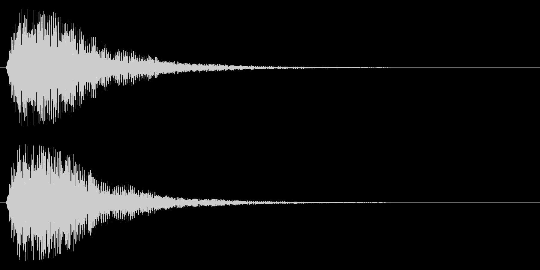 ファーンの未再生の波形