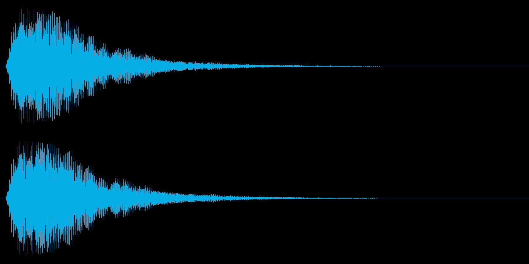 ファーンの再生済みの波形