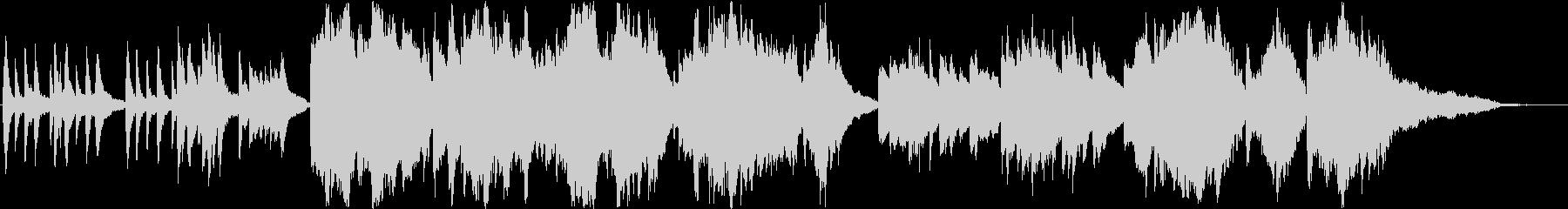 ピアノとチェロの悲しく切ないバラードの未再生の波形