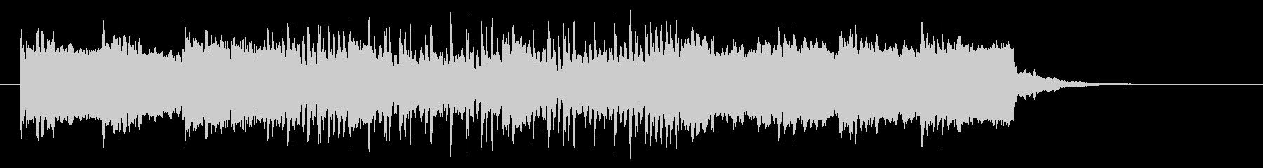 ドキドキ感とシリアスなシンセサウンドの未再生の波形