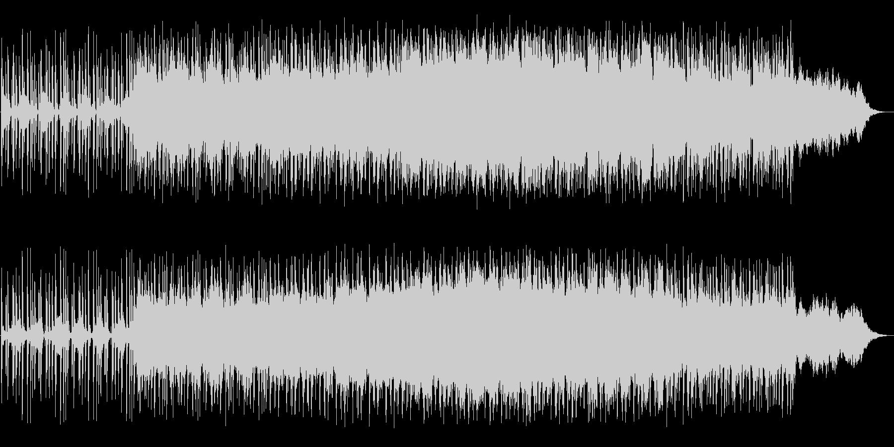 幻想的で活力あるヒーリングミュージックの未再生の波形