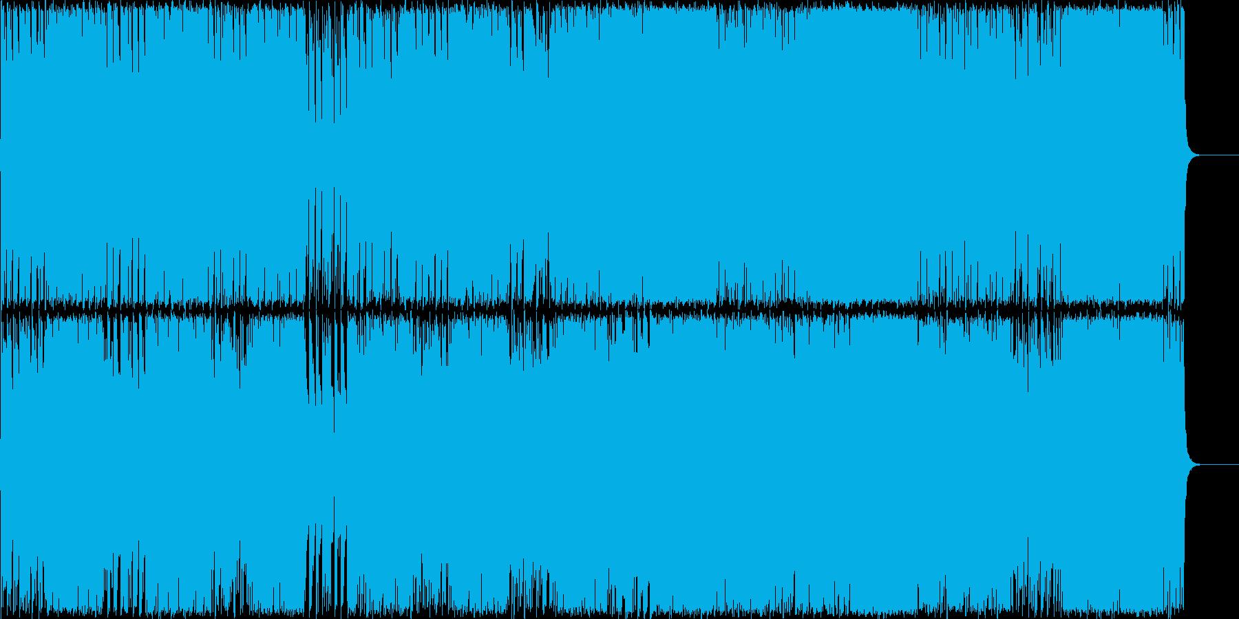 情熱的、爆発するような気持ちを表現して…の再生済みの波形