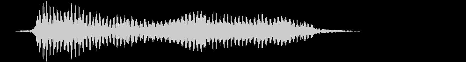 「猫の鳴き声003」にゃ~おver2の未再生の波形