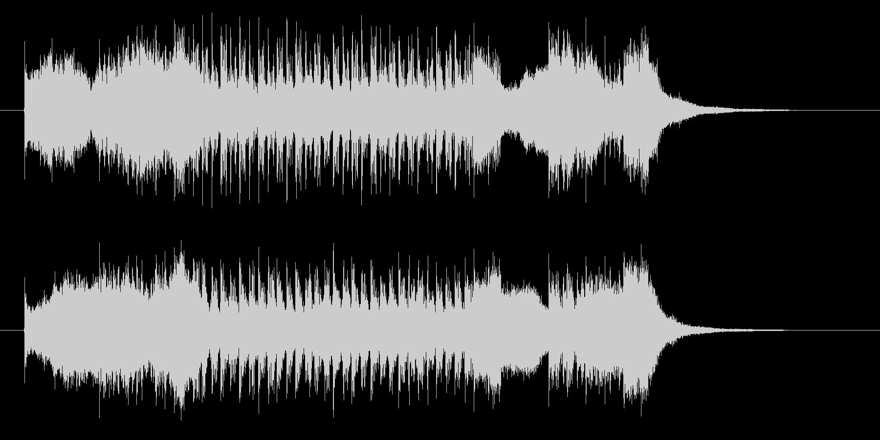 ロックなエレキと激しいドラムジングルの未再生の波形