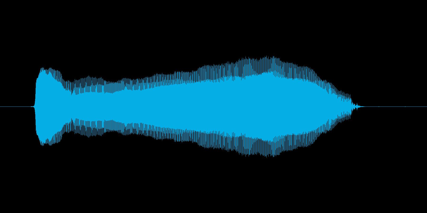 う〜〜〜〜〜!の再生済みの波形