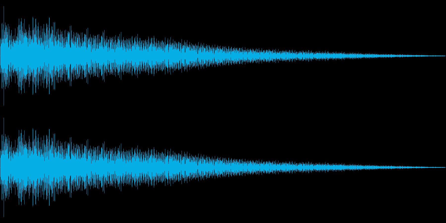 ピュコーン… メールが来た風の効果音の再生済みの波形