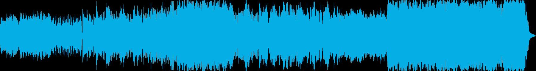 亜大陸的な壮大楽曲の再生済みの波形