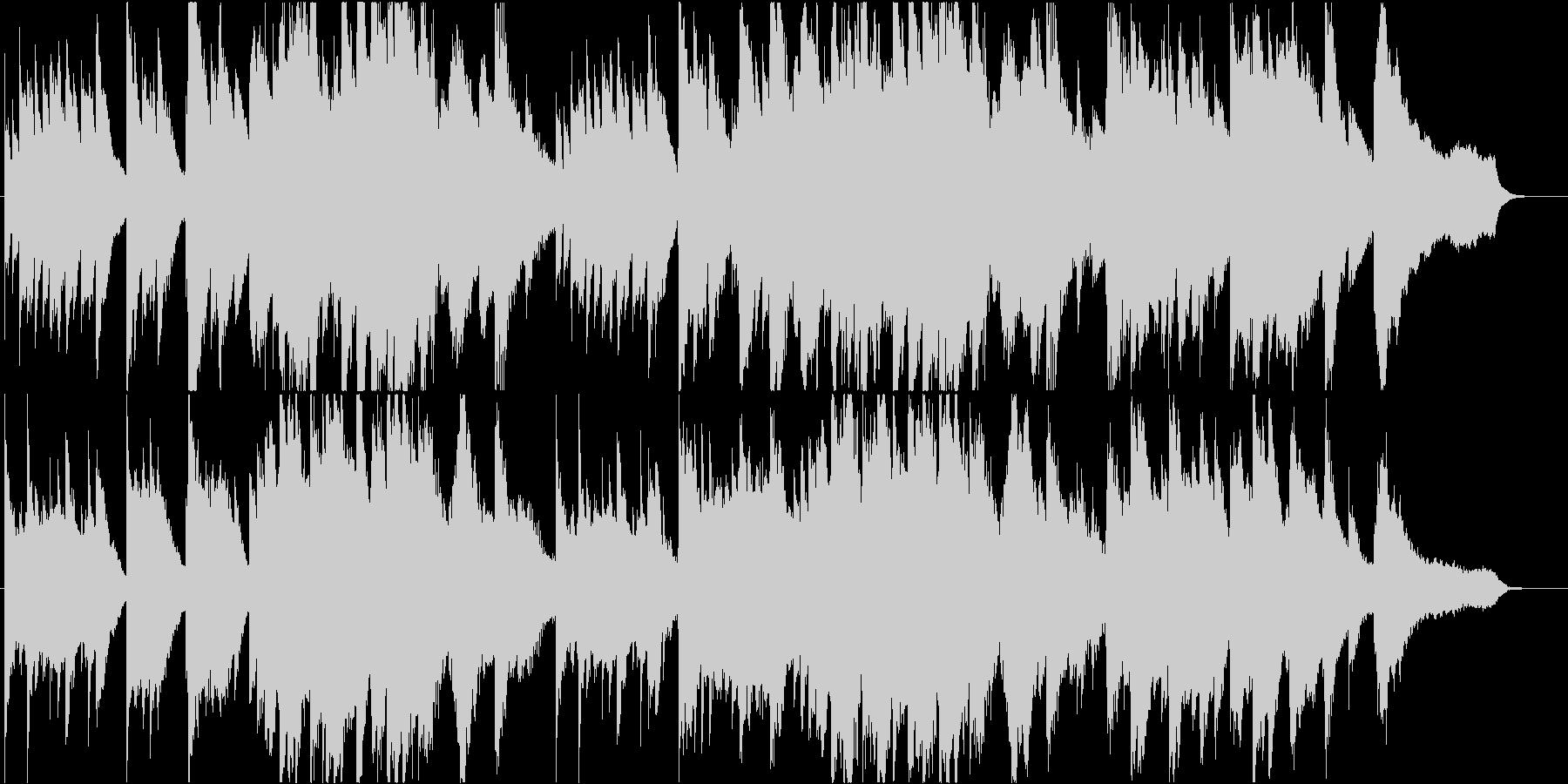 感動的なピアノソロ。回想シーン等の未再生の波形
