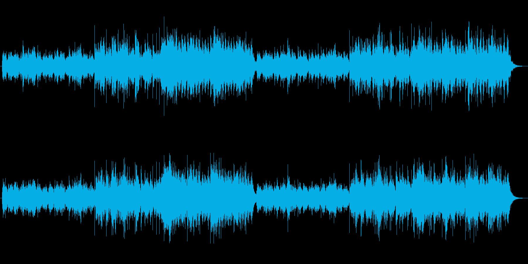 穏やかな曲...........の再生済みの波形