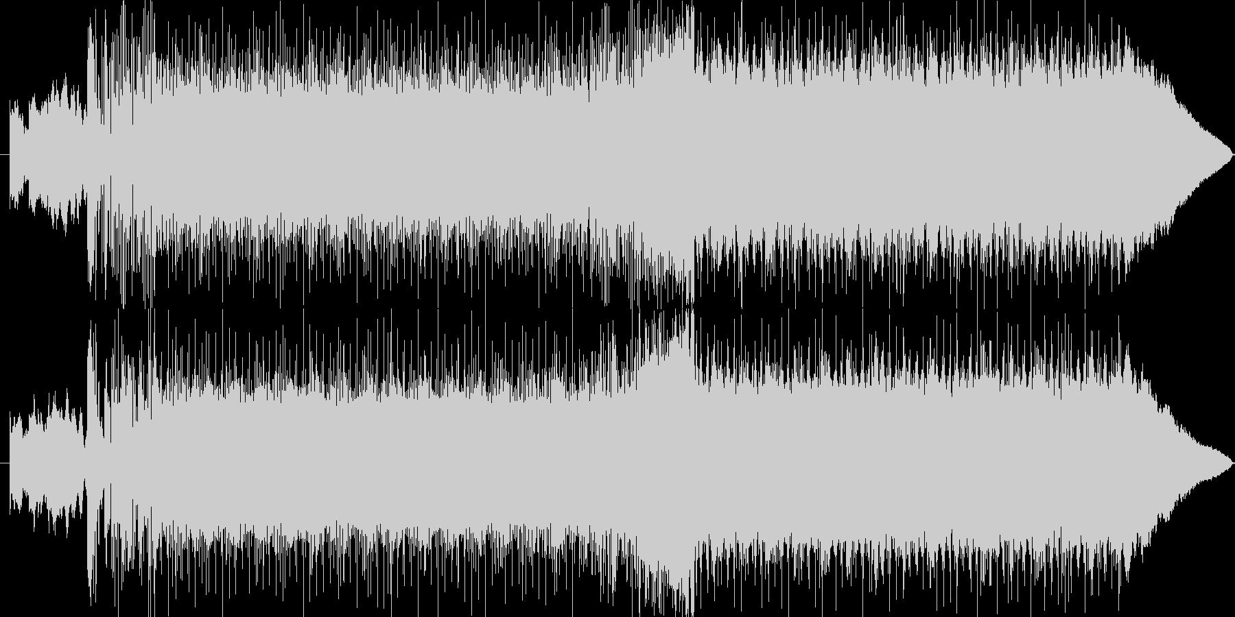 バトルシーンをイメージした楽曲の未再生の波形