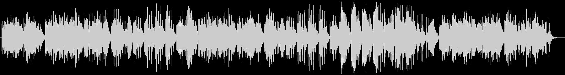 ピアノによるゆったりとしたバラードの未再生の波形