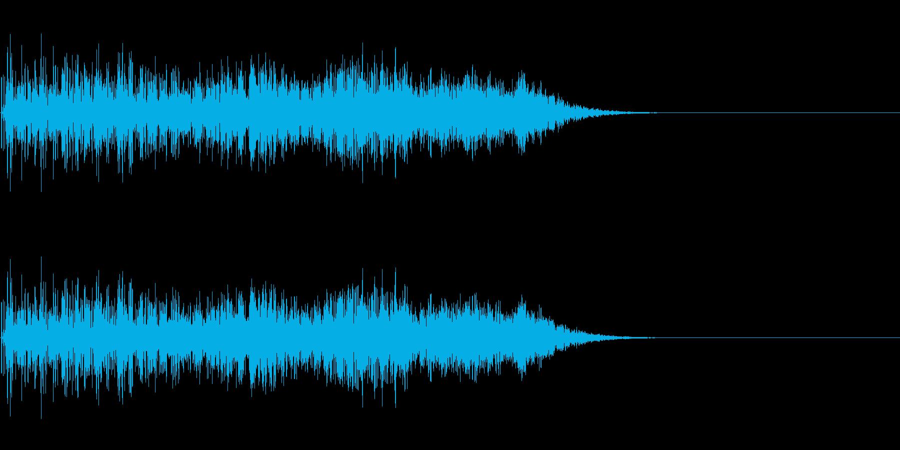 グーン ぎゅーん 寄っていく ズームの再生済みの波形