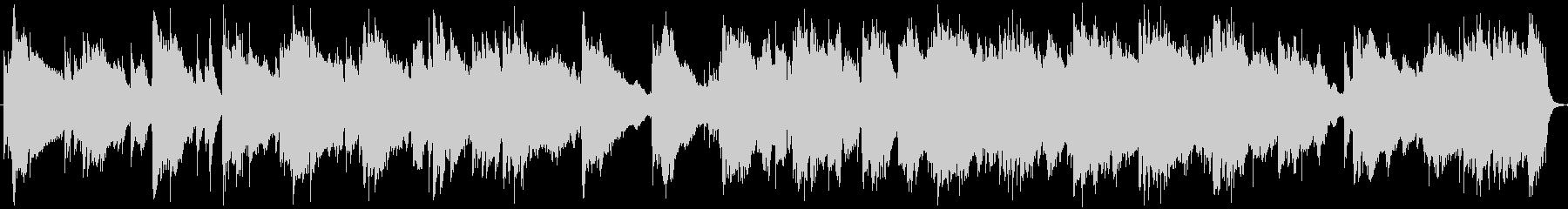 ピアノ・ギター・チェロによる静かな前奏曲の未再生の波形