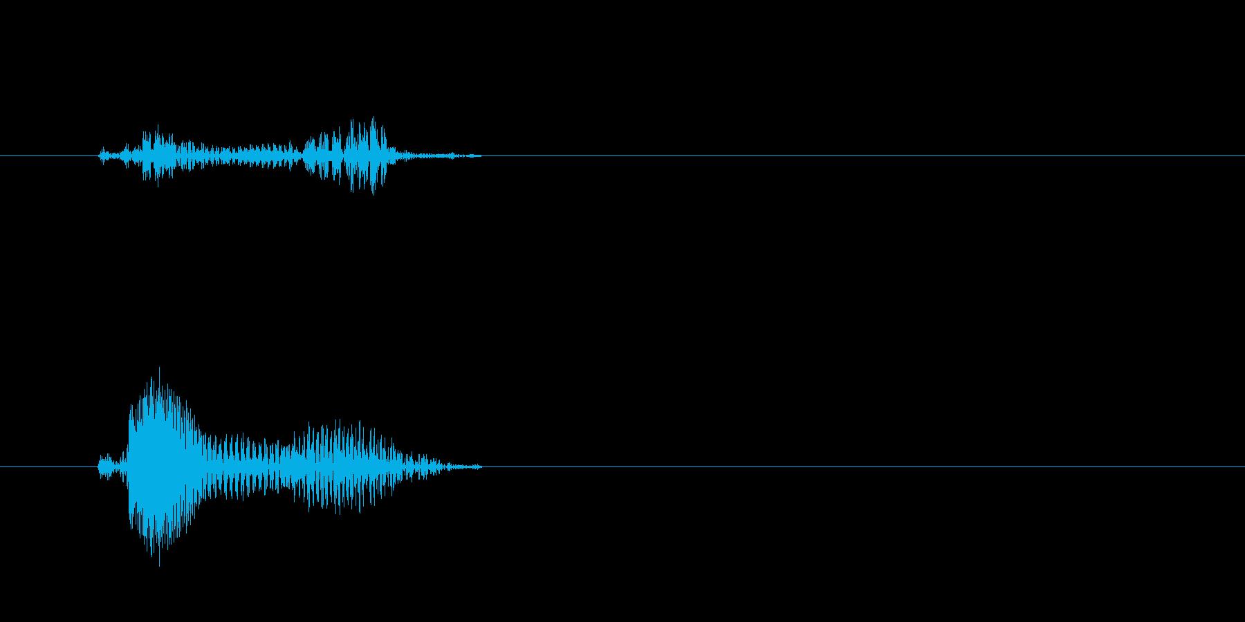 チュッ(短めの音色)の再生済みの波形