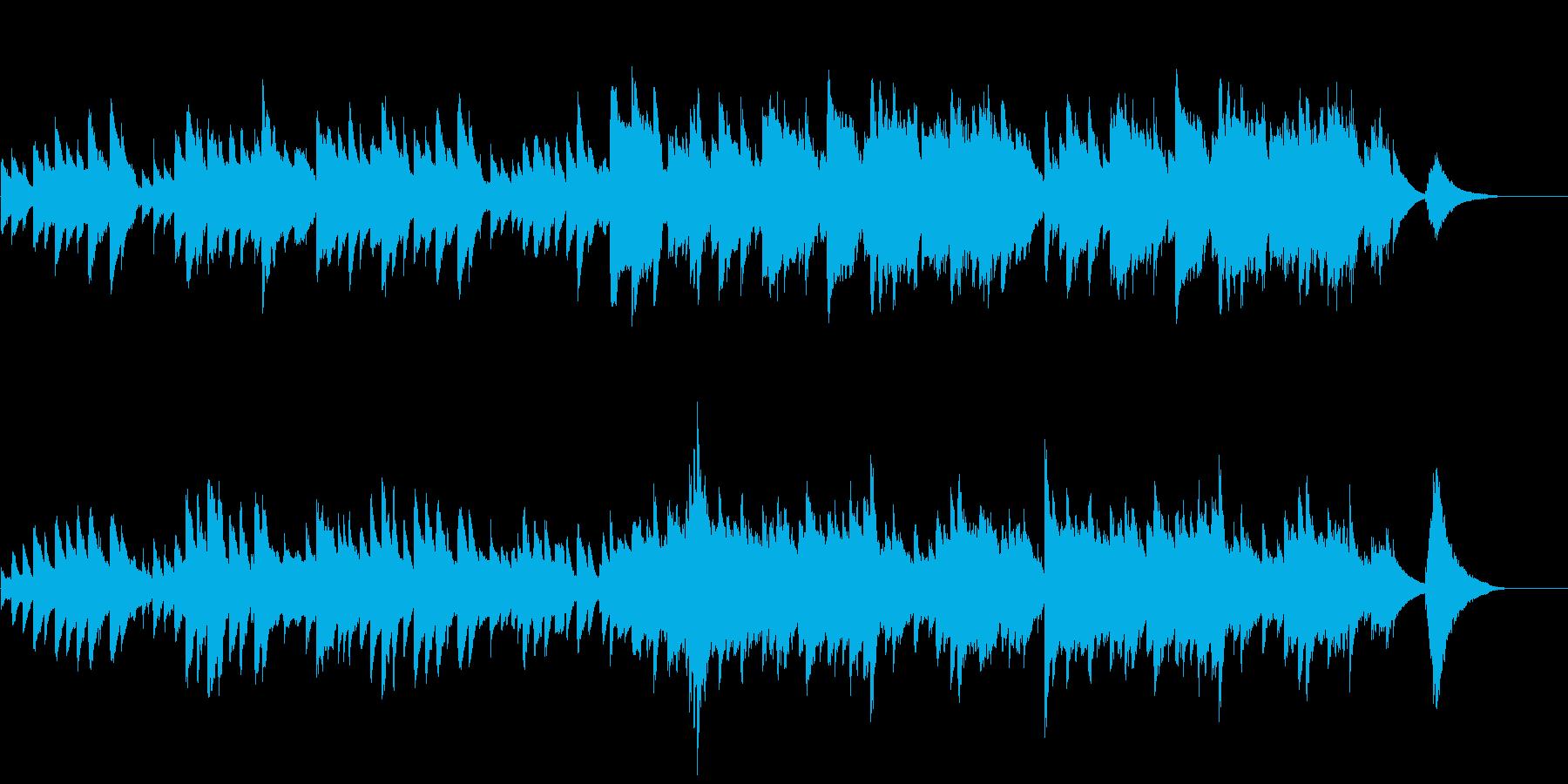 優しくてメロディアスな45秒のピアノ楽曲の再生済みの波形