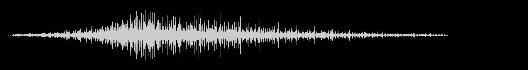 プシーッ シュイーン(高速移動音)の未再生の波形