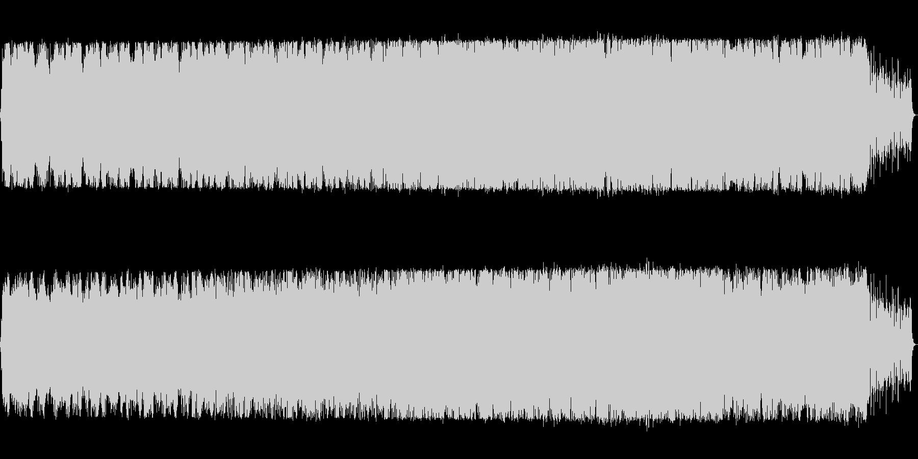 静かな場面のトランスの未再生の波形