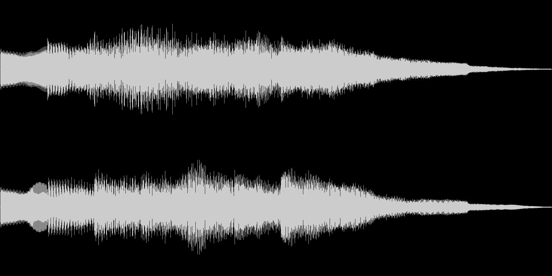 ピロリロリロリン レベルアップ発見 03の未再生の波形
