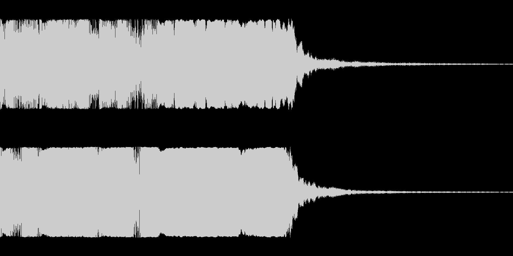 派手目のファンファーレ パンパカパーンの未再生の波形