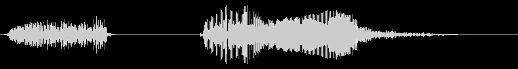 やったー!1【ロリキャラの褒めボイス】の未再生の波形