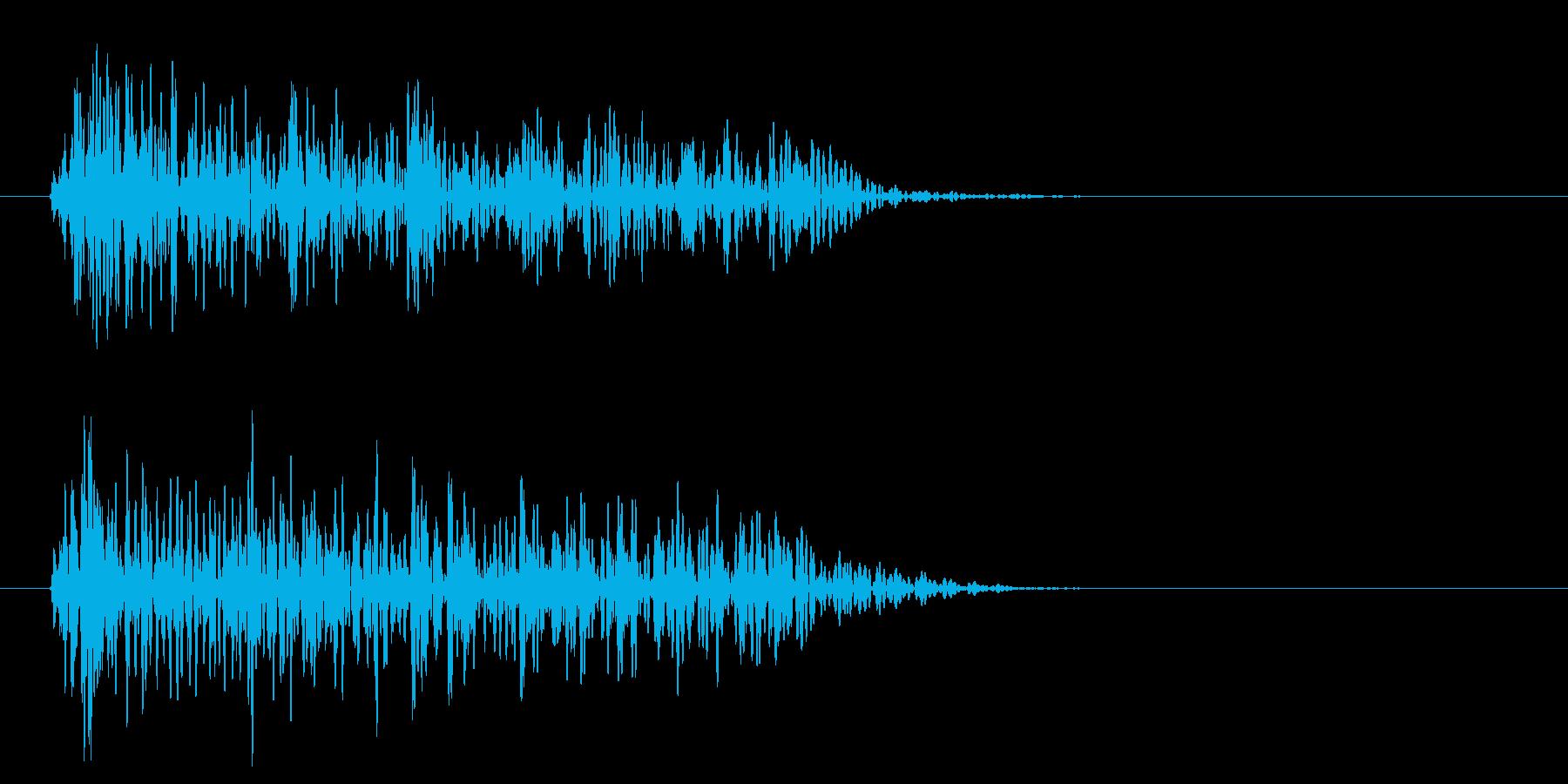 ドーン(魔法の爆発音)の再生済みの波形