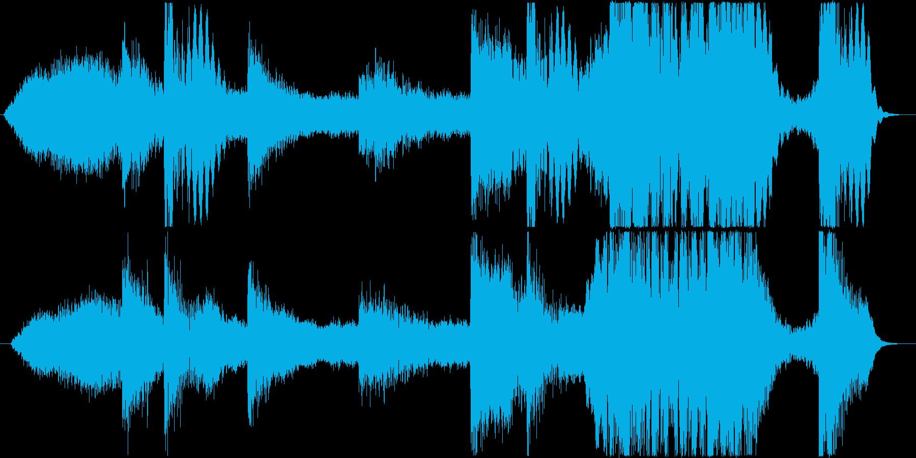 トレーラー/*恐怖・不気味の再生済みの波形
