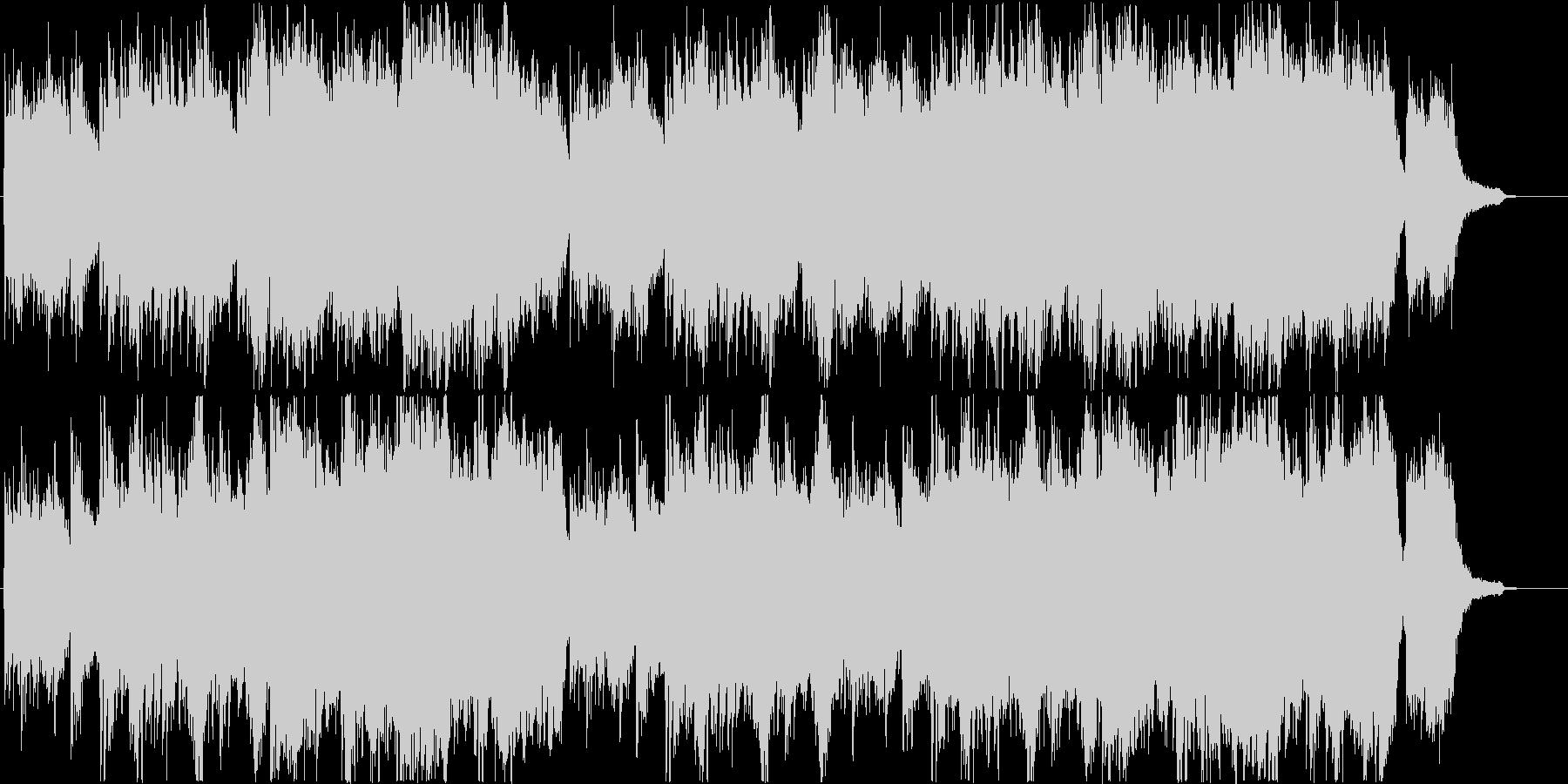 ドキュメンタリー旅紀行風(ドラムなし)の未再生の波形