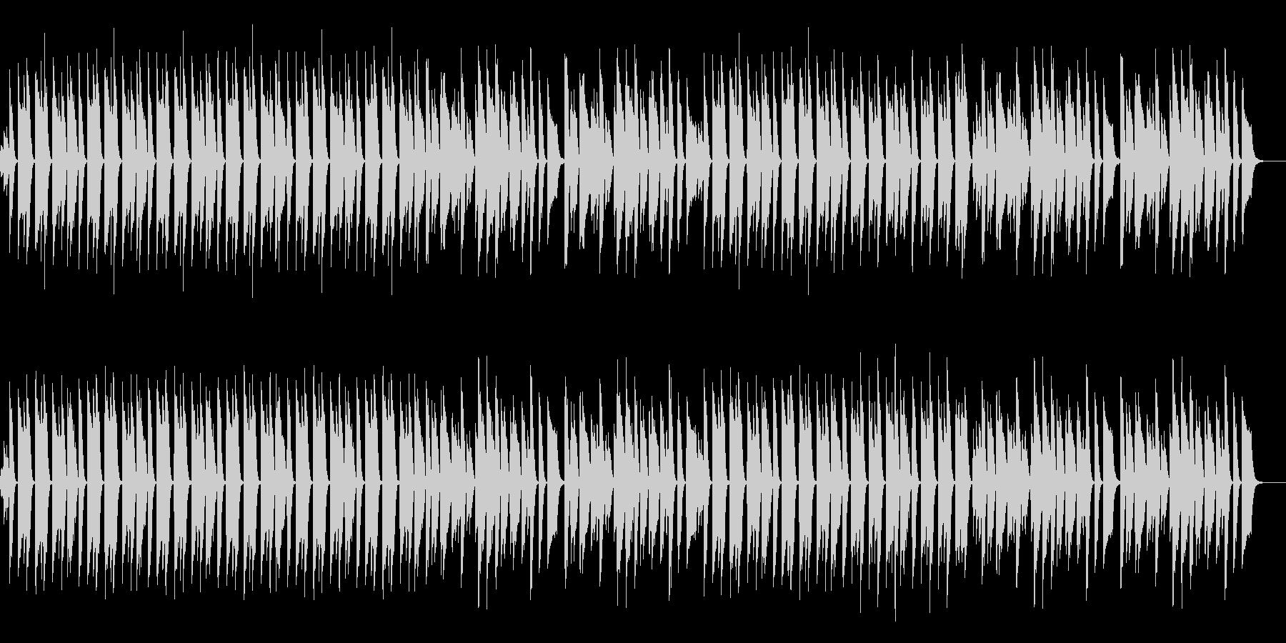 シンプルで温かみのある明るいピアノ曲の未再生の波形