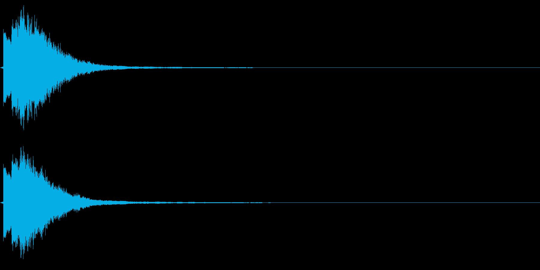 ピリーン(決定やテロップなどにも最適)の再生済みの波形