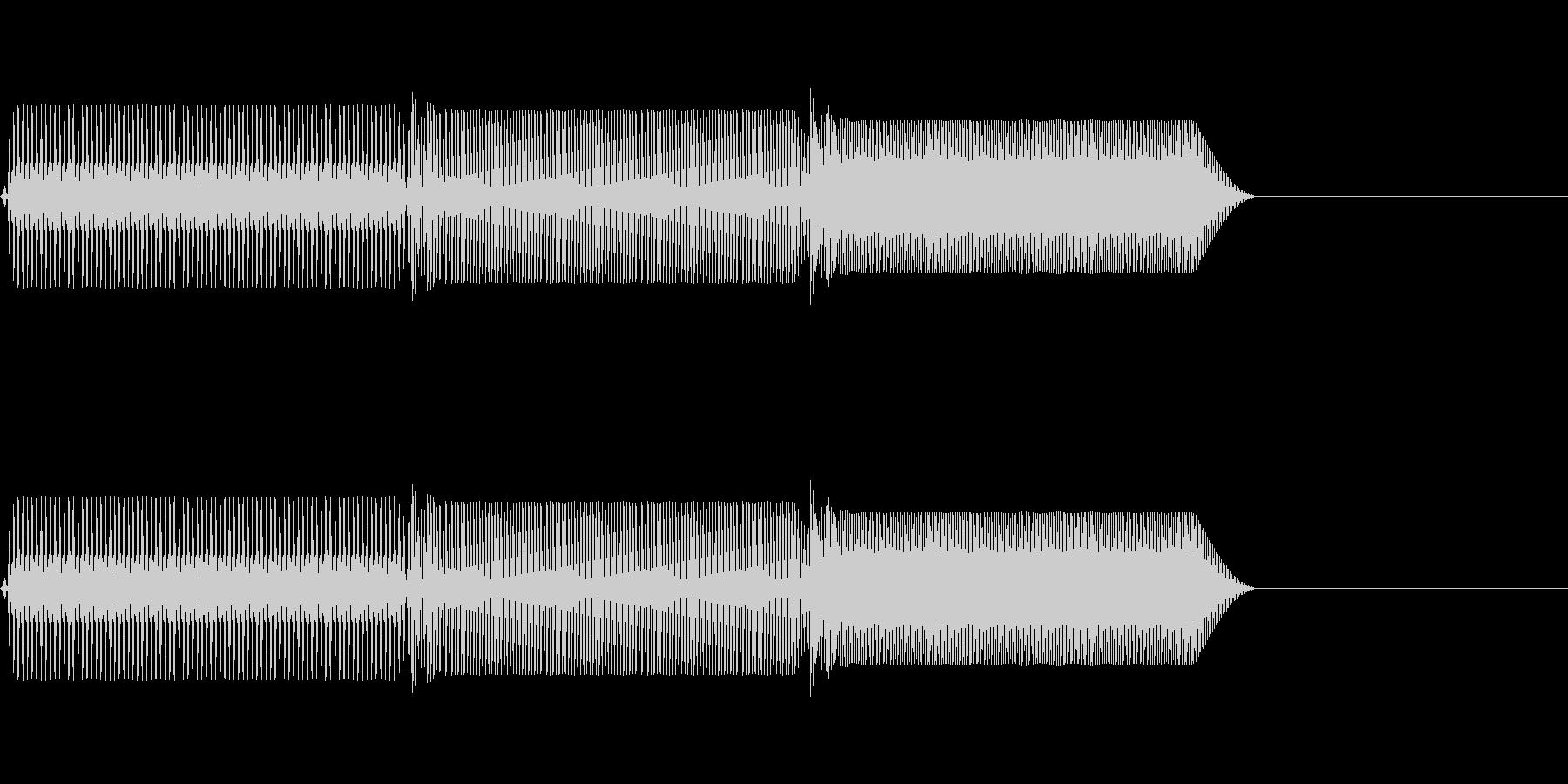 ピロリッ!! ファミコン風の決定音。の未再生の波形