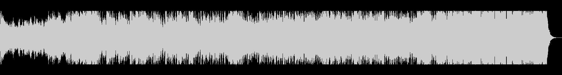 勢いと華やかな管打楽器シンセサウンドの未再生の波形