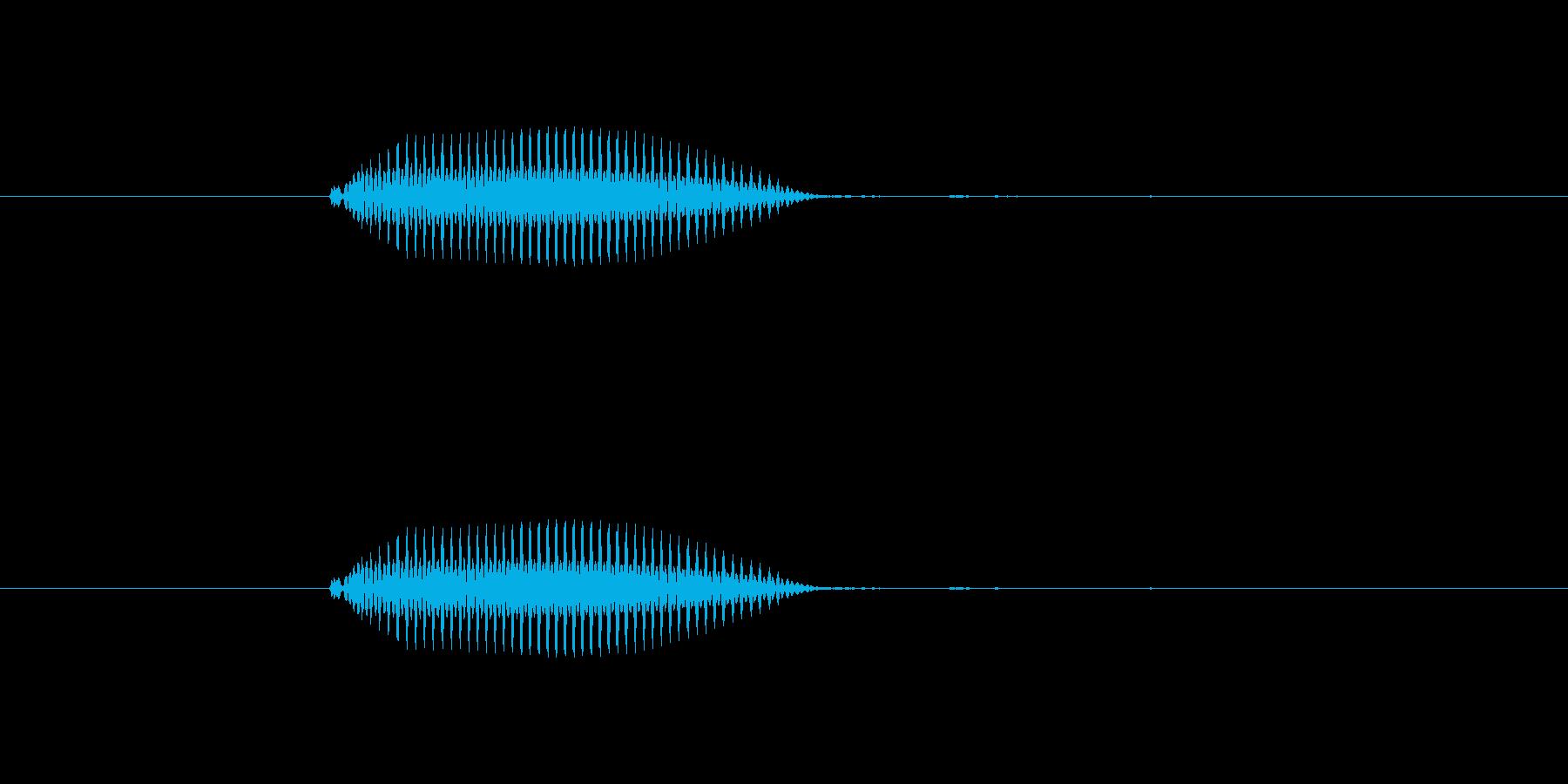ぴ!の再生済みの波形