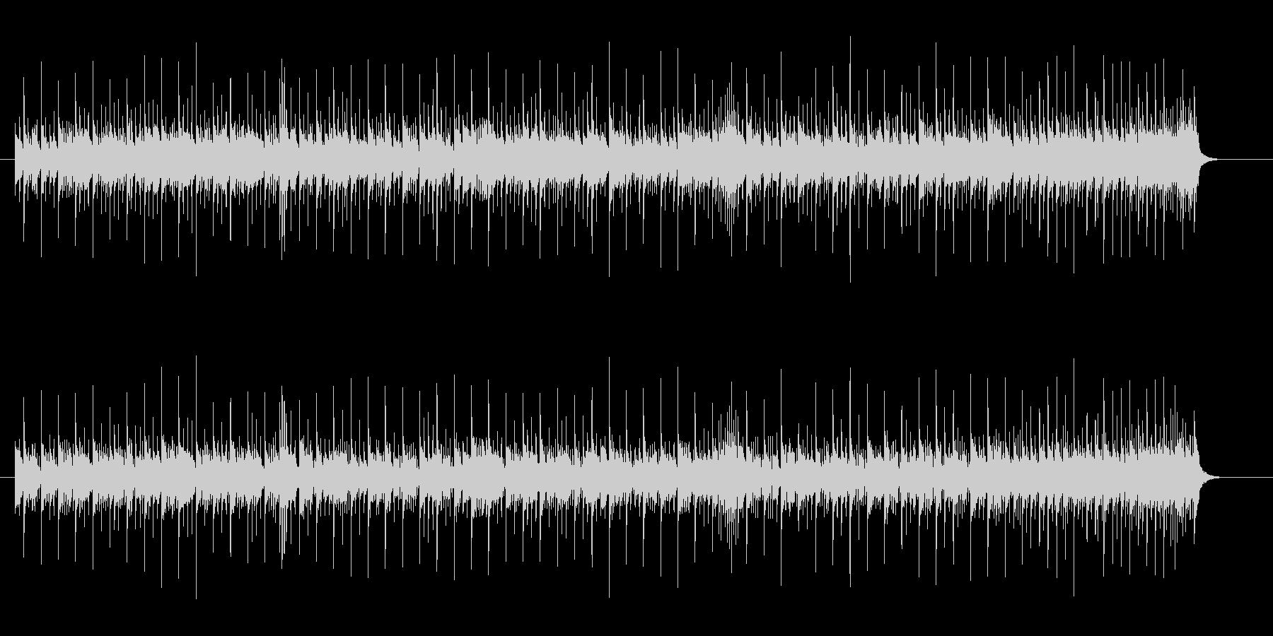 コミカル・タッチな8ビートの未再生の波形
