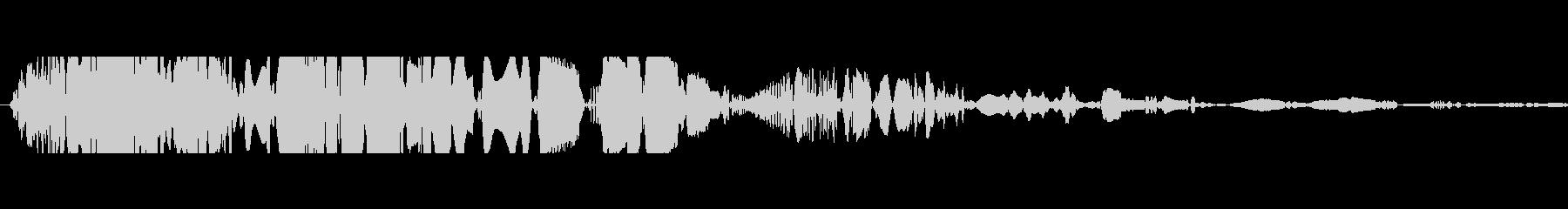 ドサッ(落下や倒れる衝撃音)07の未再生の波形