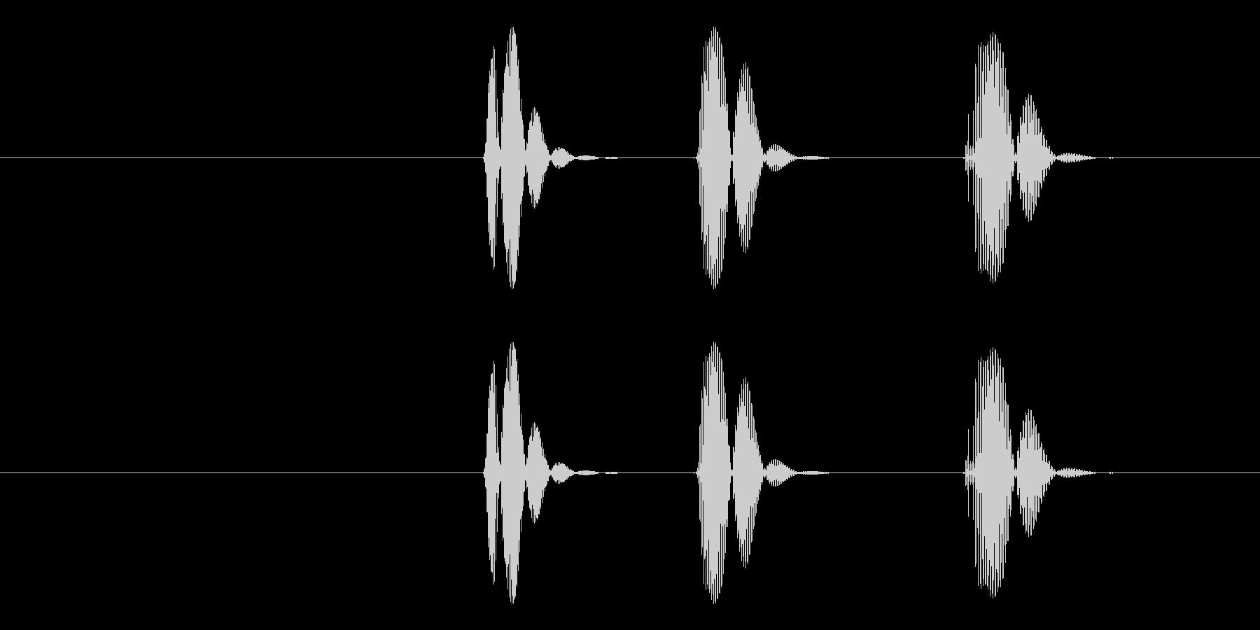 ミス(コミカル・失敗・転ぶ・攻撃を外す)の未再生の波形