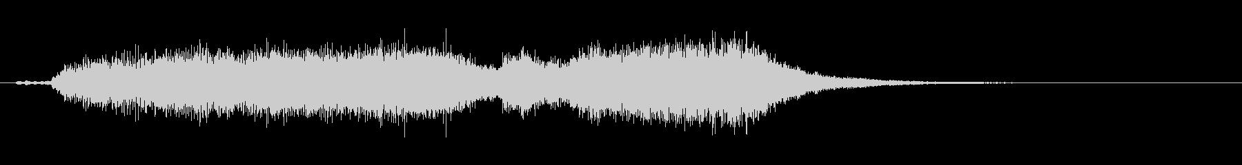 レアガチャオーケストラジングルの未再生の波形