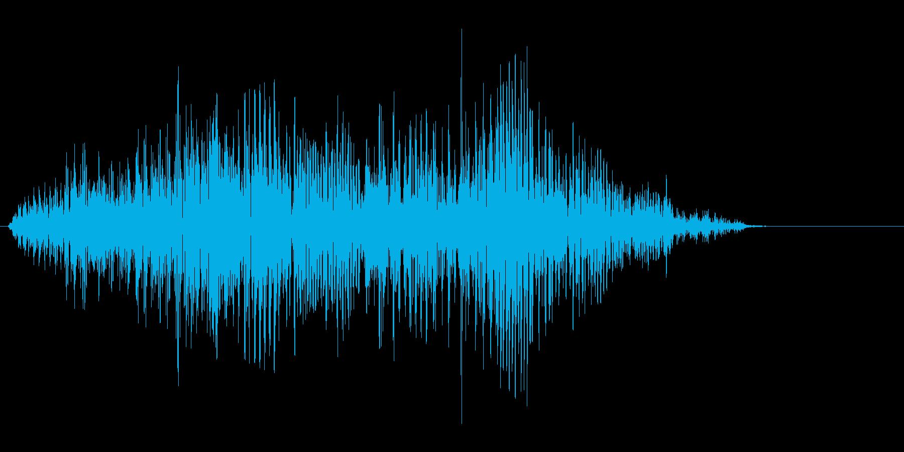 ぐおおおん(鳴き声の再生済みの波形